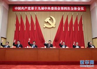 中聯辦舉行人大政協座談會 駱惠寧:會堅決完成立法