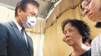 女婿模範警察受獎 李增文永遠缺席了!只剩她一人 承翰媽嘆司法已死