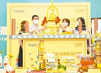台北市場節 天下第一攤美食PK