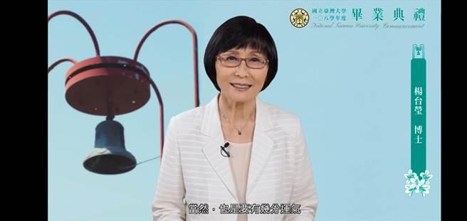 楊台瑩領跨國團隊 研發瑞德西韋