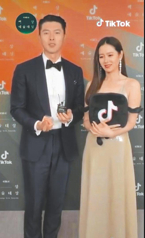 玄彬(左)和孫藝真昨獲得人氣獎,終於再度同框。(摘自微博)