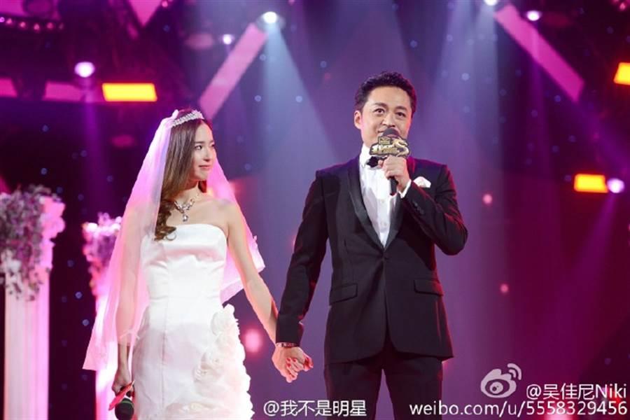 馬景濤與小21歲的吳佳尼在2017年結束10年婚姻。(圖/取材自吳佳尼微博)