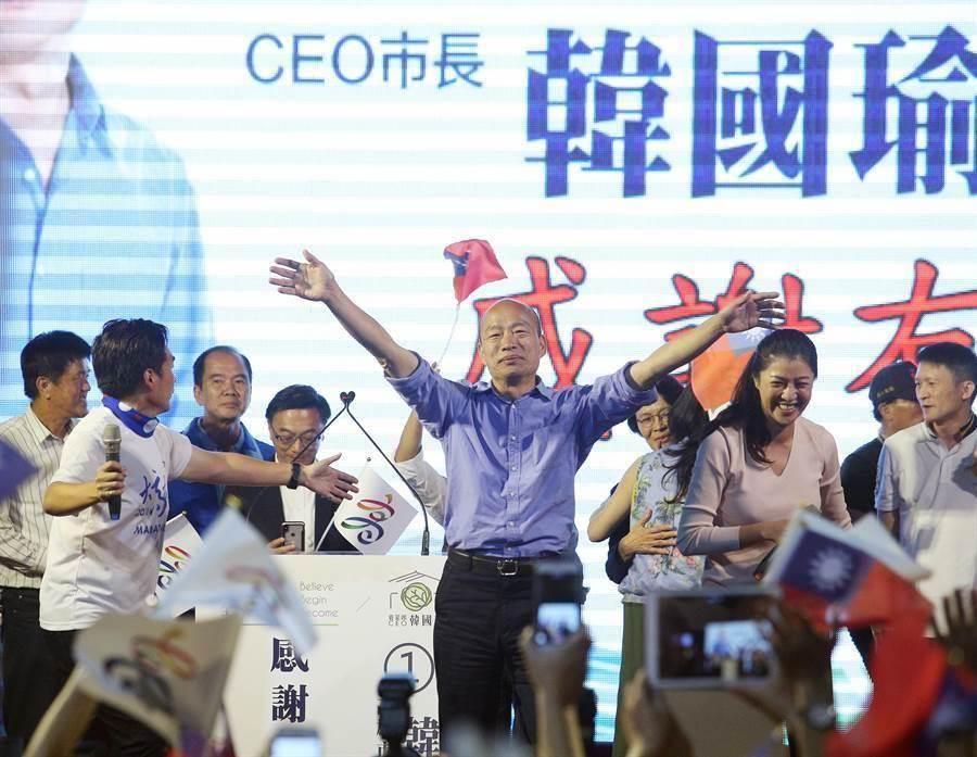 2018年11月25日,高雄市長當選人韓國瑜(中)上台張開雙手謝謝支持群眾支持,將建立廉潔團隊,全力為高雄市民服務。(陳怡誠攝)