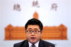 罷韓重挫國民黨 林鶴明:政治改革才是政黨核心議題