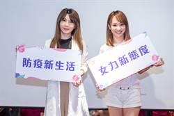 Women Run8月底見 美女醫師挑戰3K