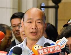 「韓國瑜當市長是打陳菊一耳光」蔡正元:綠盡全黨之力要殲滅他