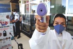 南美洲成疫情新震央