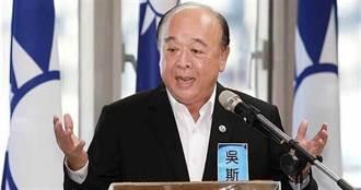 七七事變83週年 吳斯懷:勿忘國恥!