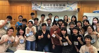 行政院中服中心執行長蔡培慧鼓勵青年志工為偏鄉送暖
