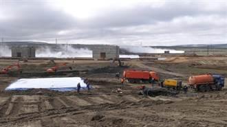 俄羅斯北極區燃油洩漏 禍因是永凍土融化
