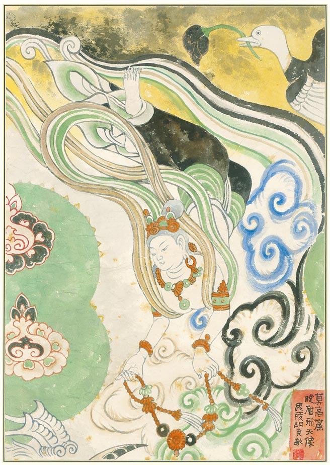 胡克敏,《臨摹敦煌壁畫-晚唐飛天像》,水墨,83.5×59.5cm,1987年。(圖片提供吳放)
