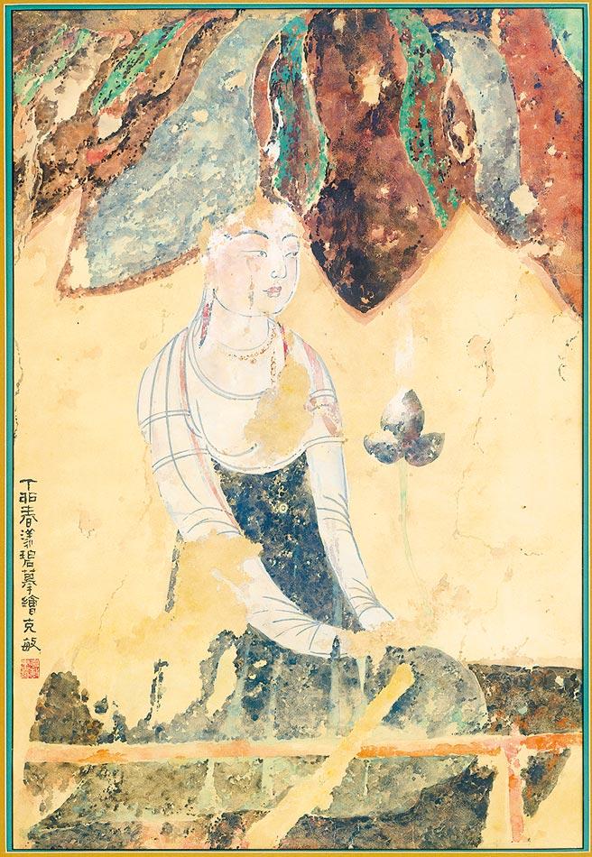 胡克敏,《臨摹敦煌唐代壁畫-女供養人》,水墨,91×62.5cm,1987年。(圖片提供吳放)