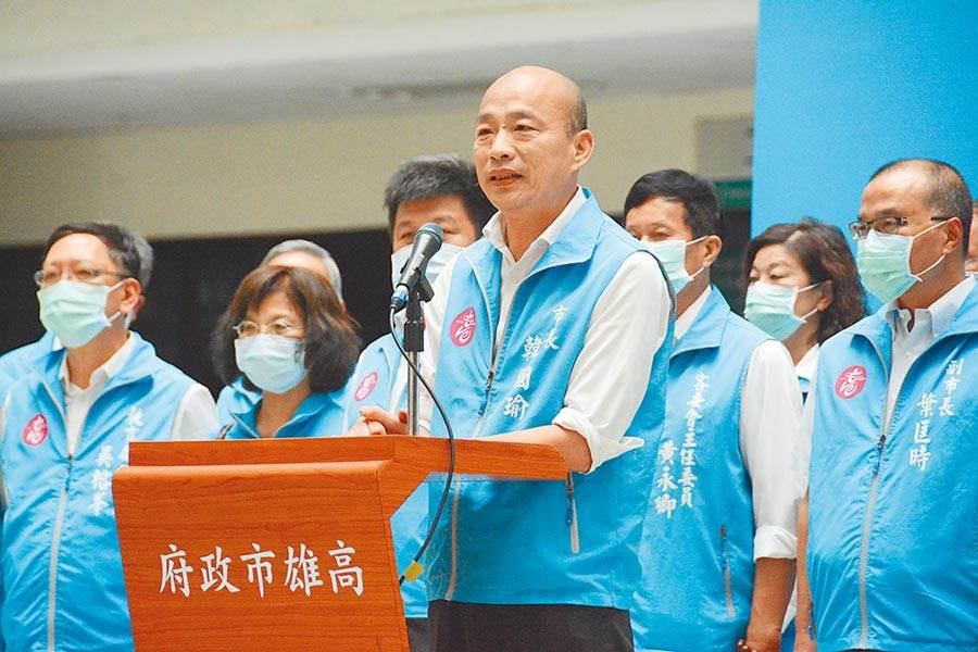 高雄市長韓國瑜遭到罷免,「反韓」律師反對民進黨提出警告。(資料照,林宏聰攝)