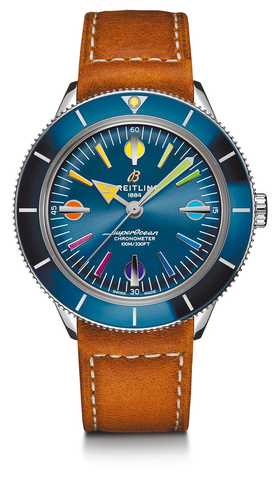 百年靈Superocean Heritage '57超級海洋限量表,融入彩虹元素,13萬4000元。(Breitling提供)