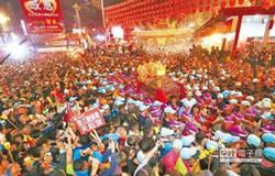 鎮瀾宮上午11點將宣布 大甲媽祖恢復遶境日期