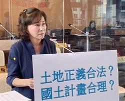 台中國土計畫願景因農地工廠政策「前途未卜」?