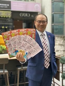 威力彩今晚衝7億元 傳產老闆這樣包牌中3.4億元