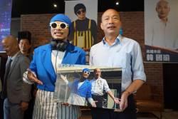 6天前才合體韓國瑜辦演唱會 黃明志吐心裡話「我眼中的台灣」
