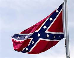 美國眾議院正式修法 禁止軍隊出現南方邦聯旗幟