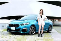 試車報告:BMW全新物種M235i xDrive Gran Coupe 《超級偶像》冠軍歌手張語噥驚艷