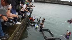 野柳漁港將成新北市首處保育區 侯:漁港周邊13公頃全部禁釣