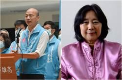韓國瑜被罷免後下一步?命理師曝發展