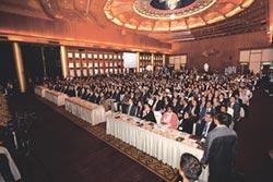 第13屆台灣企業永續獎 報名