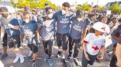 字母哥上街示威 NFL允許單膝下跪