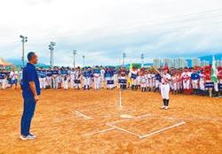 防疫新生活 北市社區棒球賽開打