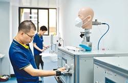 中山企業 首獲口罩國標檢測資格