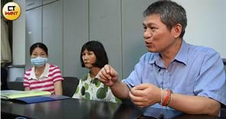 林務局違憲2/民法可凌駕憲法? 律師:擺明欺負善良農民