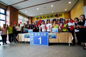 日石垣市擬改釣魚台名「登野城尖閣」宜蘭議會反制