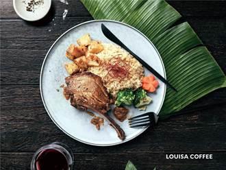路易莎咖啡也攻歐式排餐!戰斧豬排飯黑卡會員享7折優惠
