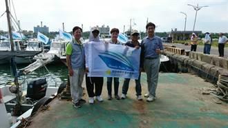 環保艦隊1年清3噸海洋廢棄物