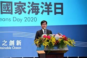 《經濟》白皮書報院核定 陳其邁:建構前瞻永續海洋政策