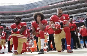 允許球員單膝抗議?川普逼問NFL說清楚