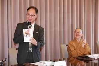 高雄大學與佛光山簽約 培養國際人才