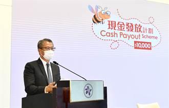 發現金3.8萬!香港紓困金6.21申請2周收錢