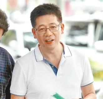 國民黨開鍘謝立功 李來希、徐正文停權兩年 傅崐萁夫婦未列討論