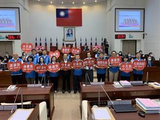 竹市國民黨團議員議事廳上感謝防疫人員