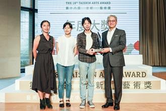台新藝術獎揭曉 關注當代社會