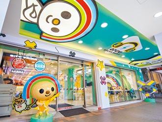 7-11 OPEN!家族主題店 西門町開幕