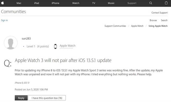Apple Communities 討論區有使用者指出,iPhone 升級到 iOS 13.5.1 之後,自己的 Apple Watch 無法跟手機配對。(摘自Apple Communities )