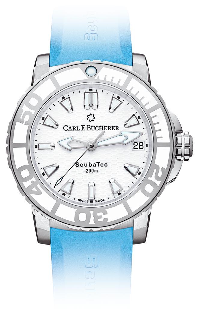 寶齊萊柏拉維深潛系列女表,防水300米,16萬3000元。(CARL F. BUCHERER提供)