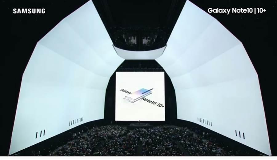 韓媒報導,Galaxy Note 20 系列發表會很可能僅有線上虛擬形式。圖為Galaxy Note 10 系列發表會 YouTube 畫面。(摘自YouTube)
