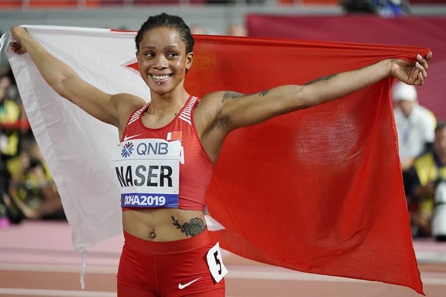 巴林世錦賽金牌娜塞爾,因為錯過3次飛行檢測,因此遭到禁賽兩年處分。(美聯社資料照)