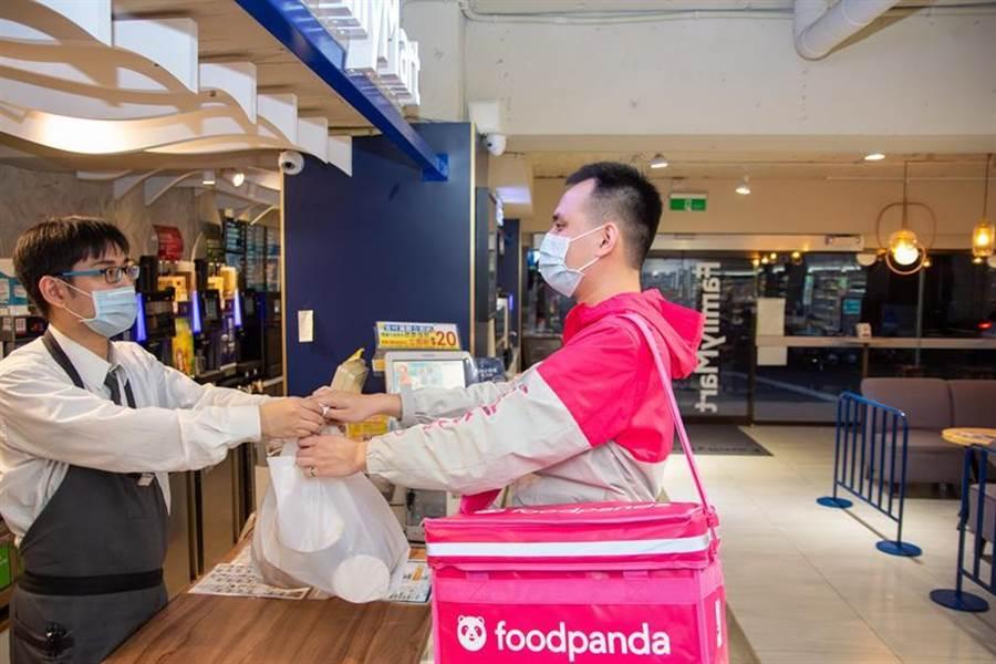 foodpanda全台24小時外送6月12日全面解鎖 ,上千家餐廳及三大超商全時段外送上門。圖/foodpanda