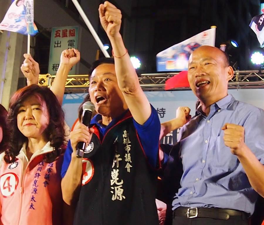 韓國瑜(右)、許崑源(中)。(資料照片,曹明正攝)