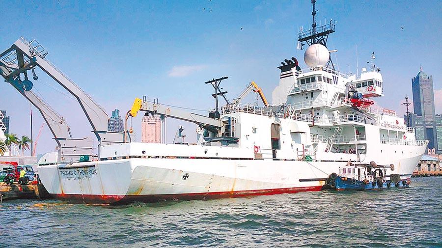 美國海軍研究辦公室研究船「湯瑪斯號」2018年10月進高雄港,高雄港務分公司指出,「湯瑪斯號」當年已第4次來高雄港,目的都是為補給。(高雄港務公司提供)
