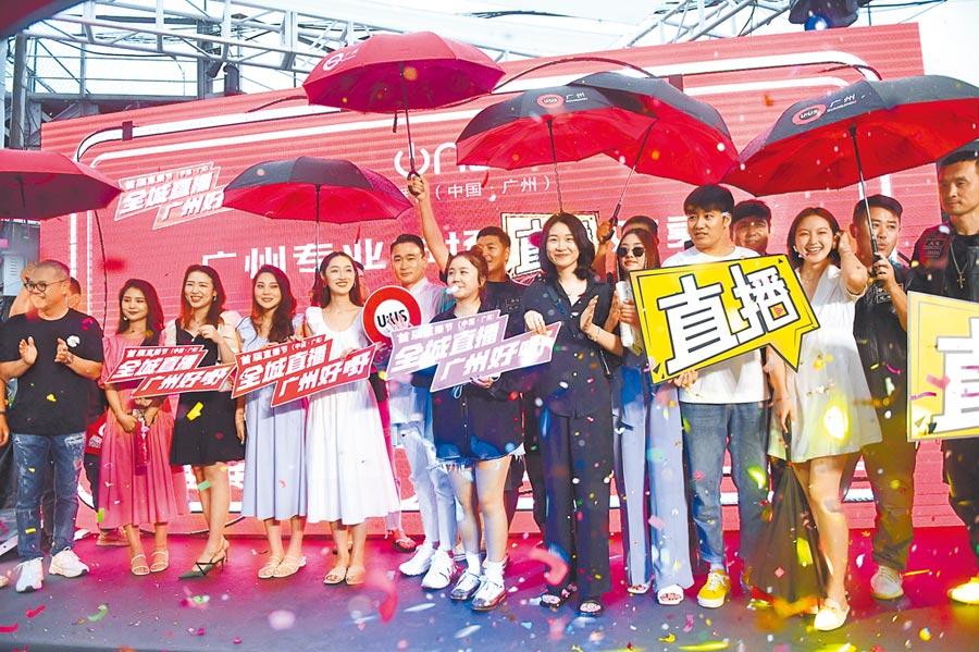 6日,廣州首屆直播節啟動,多行業聯袂打造「萬商開播」盛會。(中新社)
